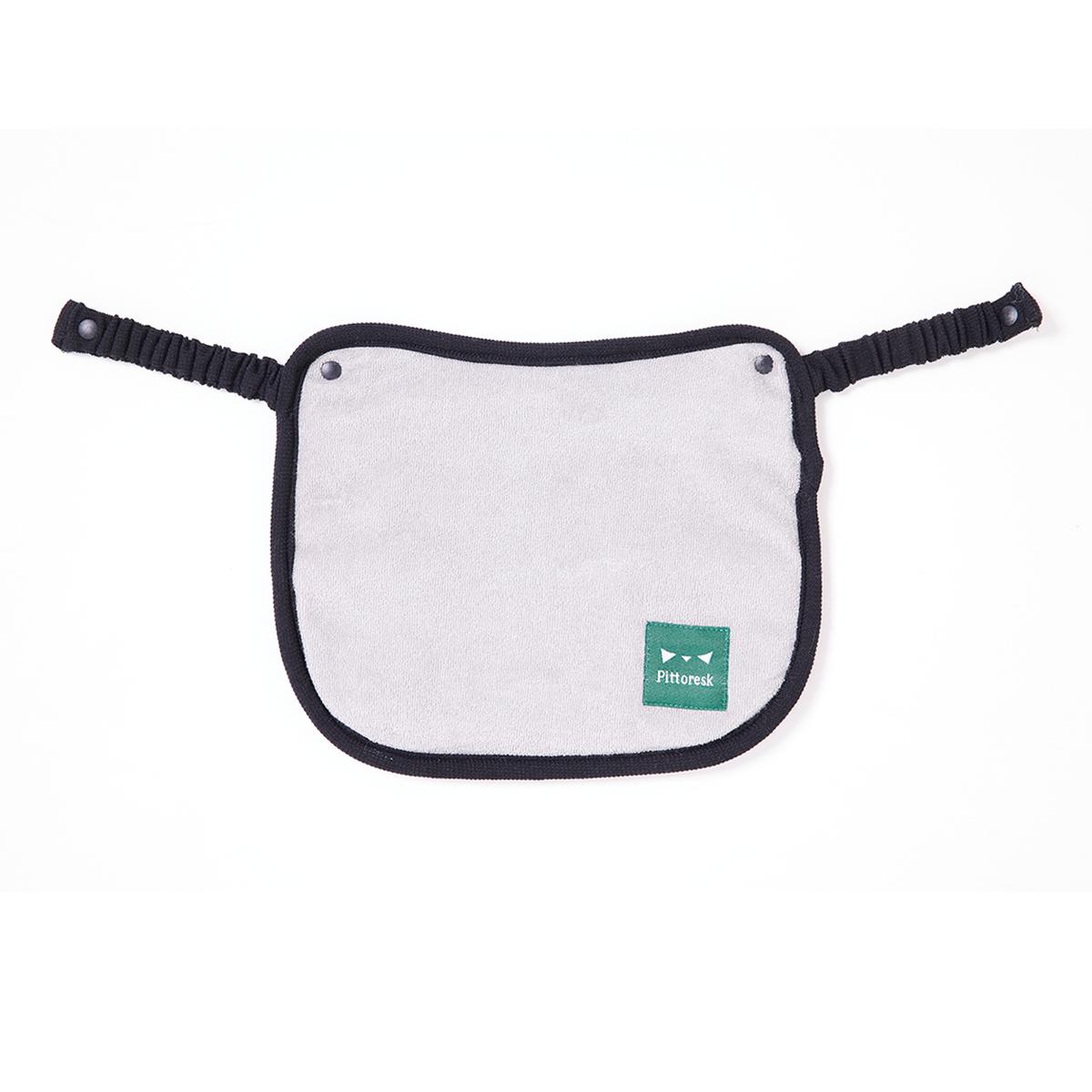 Multi Chest Cover マルチ胸カバー